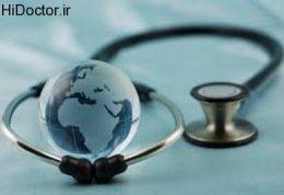 تازه ترین دانستنی های پزشکی امروز