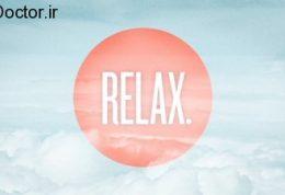 توصیه های روانشناسان برای آرام شدن