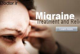 درمان سردرد میگرنی با این روش