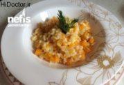 خوراکی از کدو حلوایی و برنج