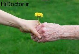یادگیری نحوه برخورد با افراد سالخورده