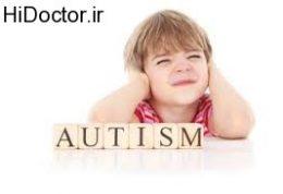 تکرار دروس برای کودکان اوتیسمی بی فایده است!