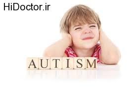 ابتلا به اوتیسم با این شرایط در دوران جنینی