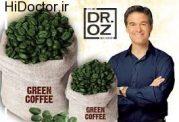 تاثیرات مفید قهوه سبز در لاغری