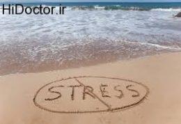موارد جالب برای ریشه کن کردن استرس
