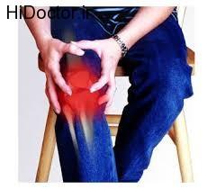 احساس درد در قسمت پیشانی زانو