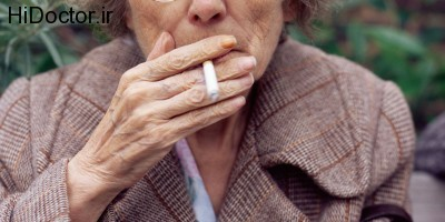 مادربزرگ سیگاری و تنگی نفس نوه ها