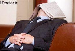 توصیه پزشکان در زمینه استراحت در طول روز