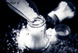 نمک و این آسیب های مضر