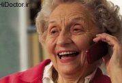 اهمیت دید و بازدید با اقوام سالمند