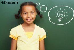 تقویت هوش بچه ها با ایجاد این زمینه ها