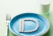 دلیل اصرار بر دریافت ویتامین D چیست؟