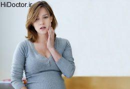بانوان حامله و عارضه های مختلف دندانی