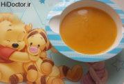 سوپ کدو حلوایی برای کودکان بالای 6 ماه