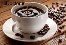 با نوشیدن قهوه از مرگ حتمی نجات می یابید!