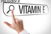 تاثیر ویتامین ای در افراد چاق