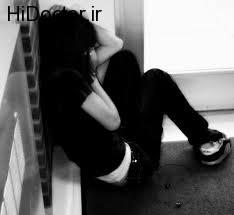 افسردگی در افراد مجرد