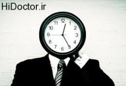 تغییرات مختلف بدن متناسب با ساعت آن