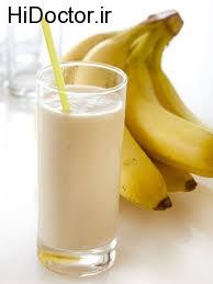 نوشیدن شیر موز و این پیامدها