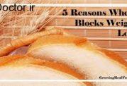 لاغری با مصرف این نان ها