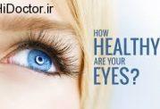 با چه روش هایی می توان سالم بودن چشم را حدس زد