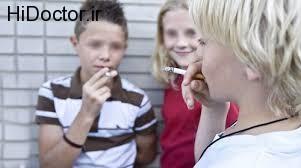 کشش نوجوانان به دخانیات