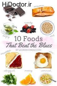 رفع استرس با این خوراکی ها