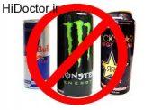 نوشیدنی انرژی زا را کنار بگذارید