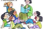 قصه خواندن برای اطفال