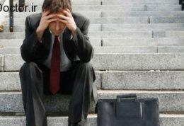 نشانه های اختلالات روحی در افراد بیکار