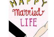 مفهوم شادی و نشاط در زندگی زناشویی