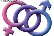 از شخصیت جنسی خود بیشتر بدانید!