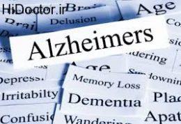 اشتراکات آلزایمر با این بیماری ها