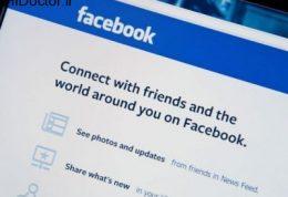 نبود شادی در زندگی با حضور در فیس بوک!