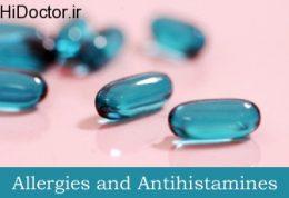 مصرف بی رویه آنتی هیستامین بدون تجویز پزشک