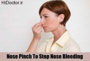 خونریزی از بینی با وجود این بیماری ها