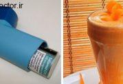 با تغییر رژیم غذایی به سادگی آسم را درمان کنید