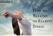 تمرین تصویری تنفس برای آرامش یافتن
