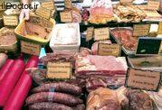 پیشگیری از آسیب های گوشت های فرآوری شده