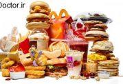با مصرف فست فود خود را بیمار نکنید!