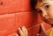 توصیه های روانشناسی هنگام مواجهه با اوتیسمی ها