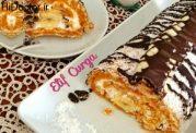 کیک رولتی موزاییکی کدو حلوایی