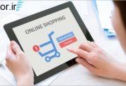 خرید آنلاین این کالاها ممنوع!