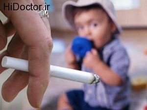 استعمال دخانیات در خانه