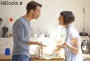 برای رفع اختلافات مختلف با همسر