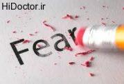 تاثیر دید مثبت دررفع مشکلات ناشی از اختلال پس از سانحه