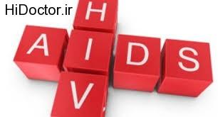 آخرین آمار و اطلاعات در مورد اچ آی وی