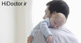 مشکلات روحی مردان پس از به دنیا آمدن فرزند