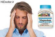 رفع سردرد با مصرف این مکمل