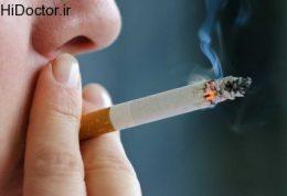 مصرف دخانیات و این مشکلات جنسی